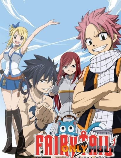 Fairy tail stream