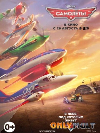 Poster Самолеты (2013)
