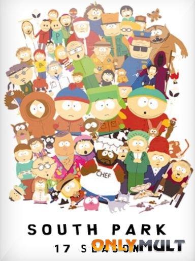 Poster Южный Парк 17 сезон