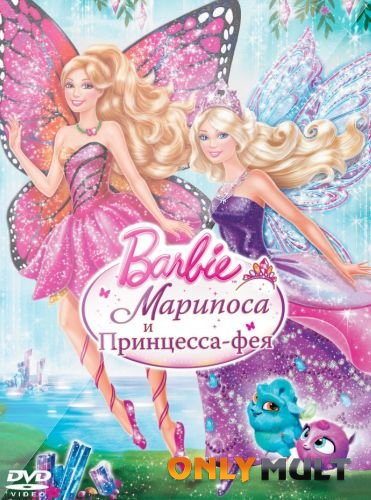 Poster Барби Марипоса и Принцесса-фея