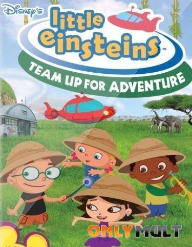 Poster Маленькие Эйнштейны