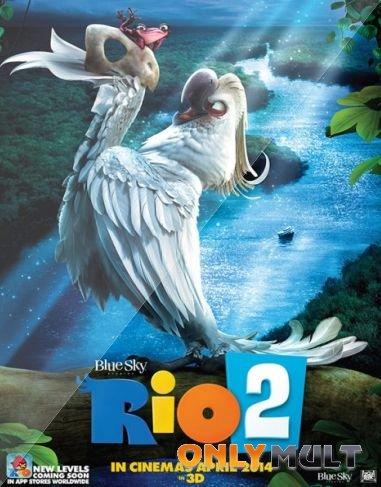 Poster Рио 2