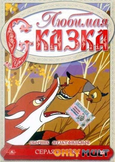 Poster Серая шейка