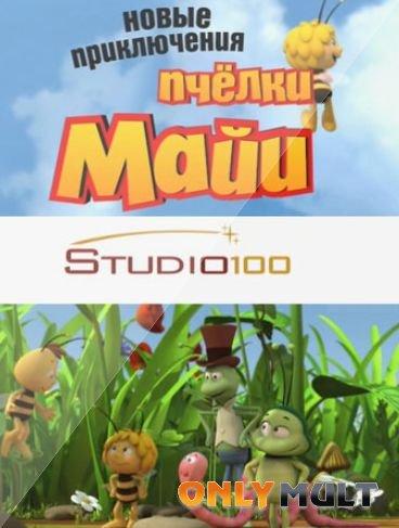 Poster Новые приключения пчелки Майи