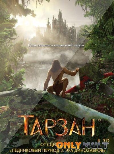 Poster Тарзан (2013)
