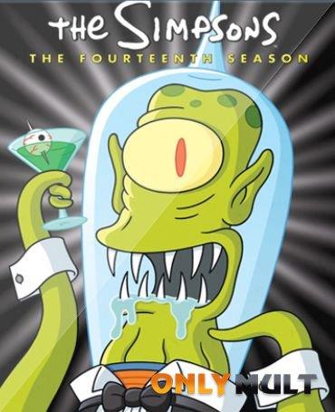 Poster Симпсоны 14 сезон