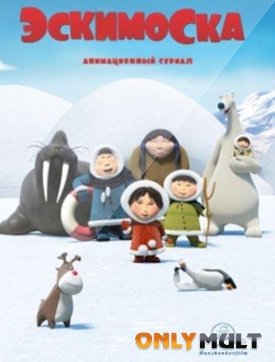 Poster Эскимоска