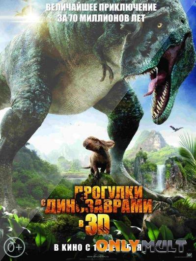 Poster Прогулки с динозаврами (2013)