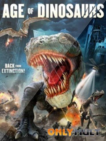 Poster Эра динозавров (2013)