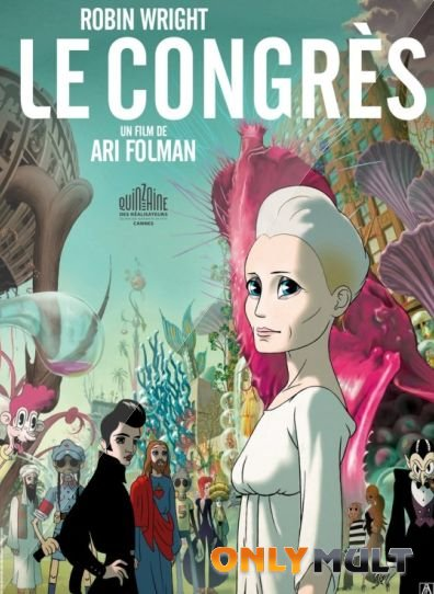Poster Конгресс