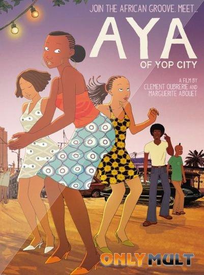 Poster Айя из Йопугона