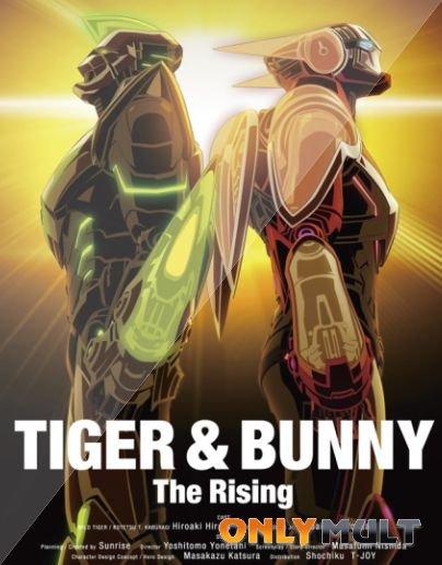 Poster Тигр и Кролик: Восхождение