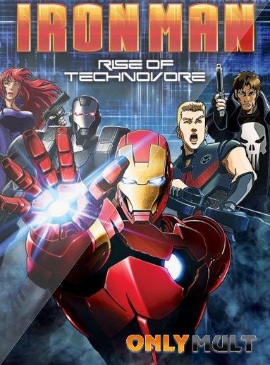 Poster Железный Человек: Восстание Техновора