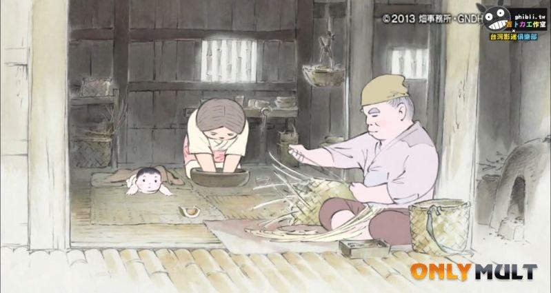 Третий скриншот Сказание о принцессе Кагуя