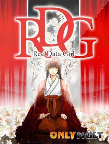 Poster Девочка из Красной Книги