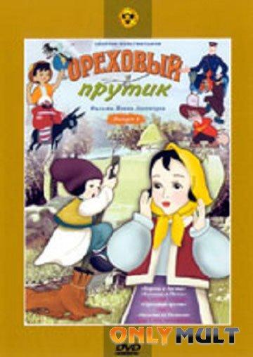 Poster Ореховый прутик