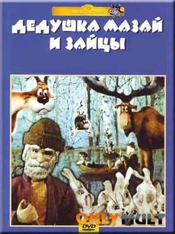 Poster Дедушка Мазай и зайцы