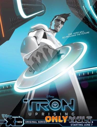 Poster Трон Восстание