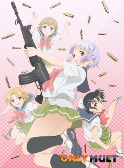 Poster Школа оружия