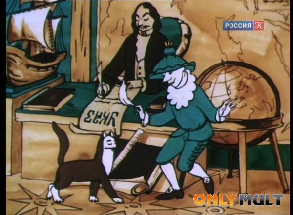 Первый скриншот Шут Балакирев