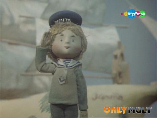 Второй скриншот Жил отважный капитан