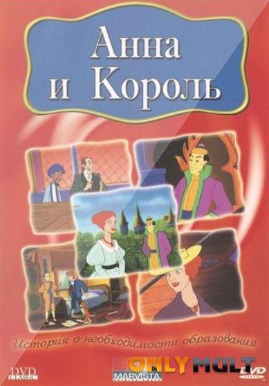 Poster Анна и Король