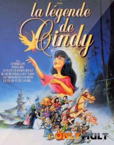 Poster Волшебная сказка