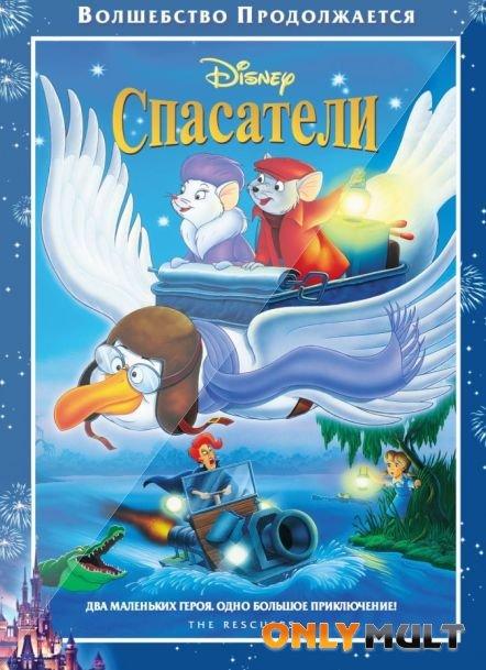 Кадры из фильма скачать холодное сердце мультфильм через торрент