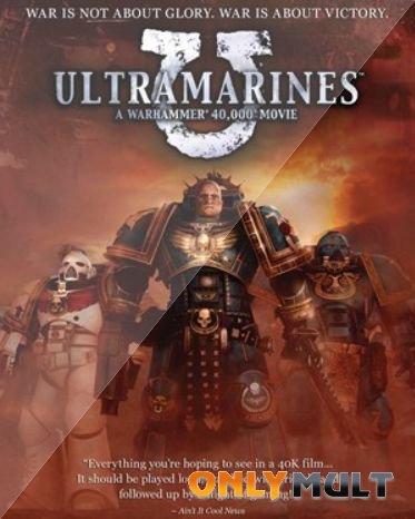 Poster Ультрамарины