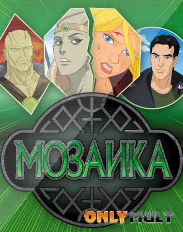 Poster Мозаика