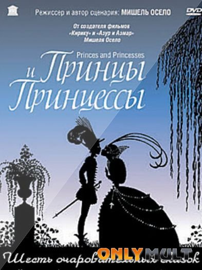 Poster ������ � ���������
