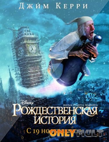 Poster �������������� �������