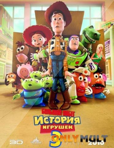 Poster История игрушек 3