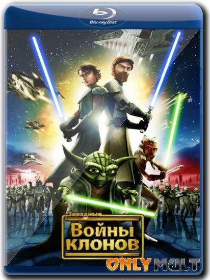 Poster Звездные войны: Войны Клонов