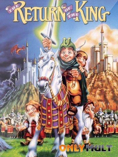 Poster Возвращение Короля