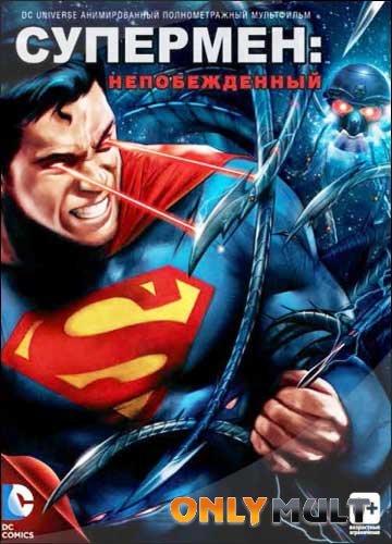 Poster Супермен свободный