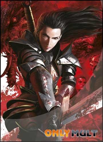 Poster Эпоха дракона: Рождение Искательницы