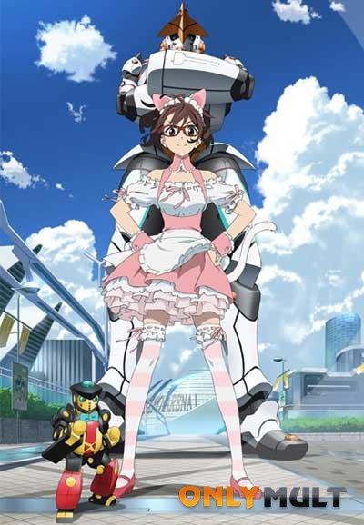 Poster Записки о робототехнике