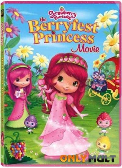 Poster Принцесса Клубничка