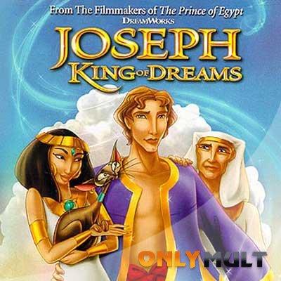 Poster Царь сновидений