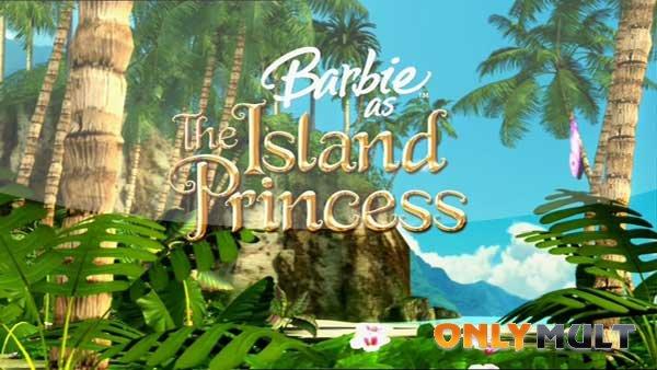 Первый скриншот Барби в роли Принцессы Острова