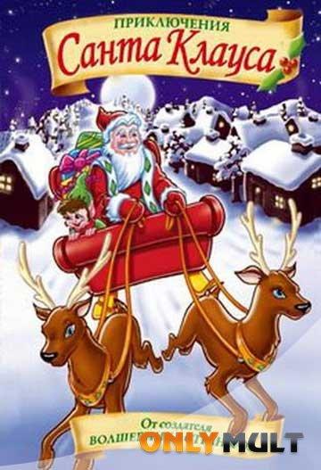 Poster Приключения Санта Клауса