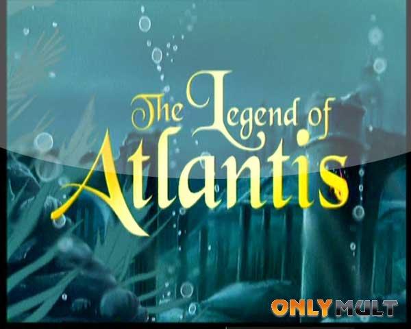 Первый скриншот Легенда об Атлантиде