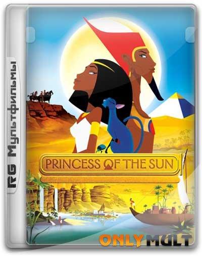 Poster Принцесса Солнца