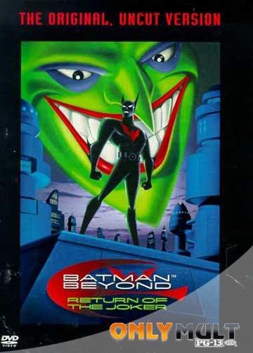 Poster Возвращение Джокера