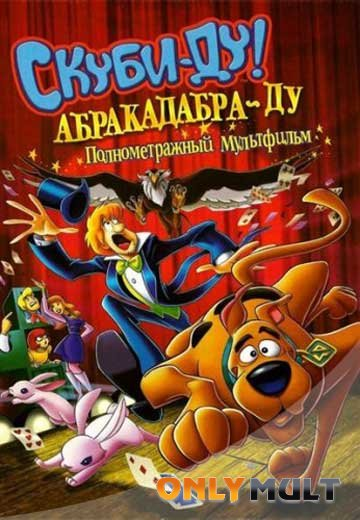 Poster Скуби-Ду: Абракадабра-Ду