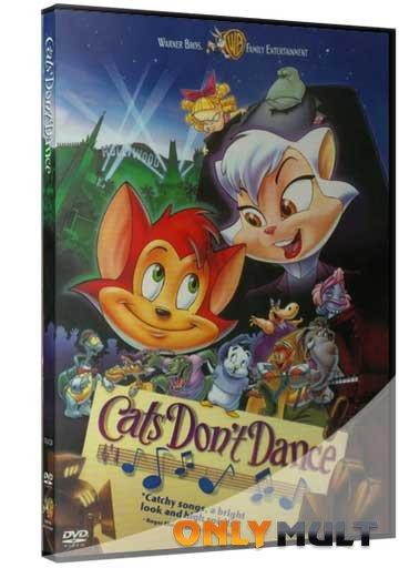 Poster Коты не танцуют