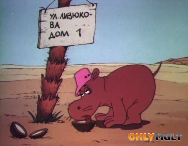 Третий скриншот Котенок с улицы Лизюкова