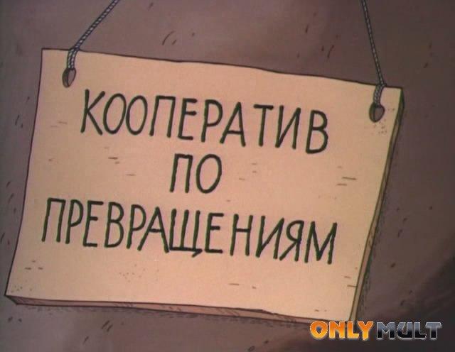 Первый скриншот Котенок с улицы Лизюкова