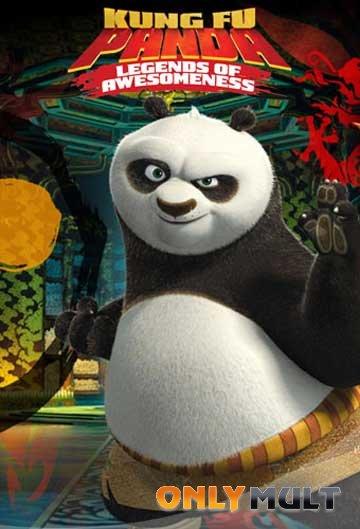 Poster Кунг-фу Панда: Захватывающие легенды